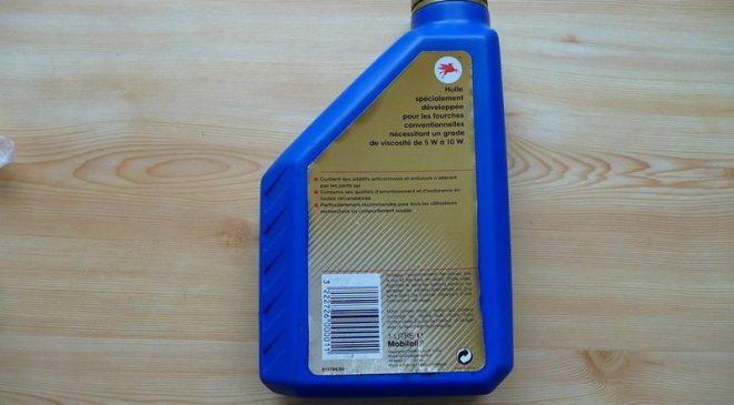 Mobil Fork Oil Medium Multigrade